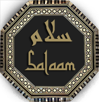 Salaam Communications - Islamic Marketing Communications Agency - London